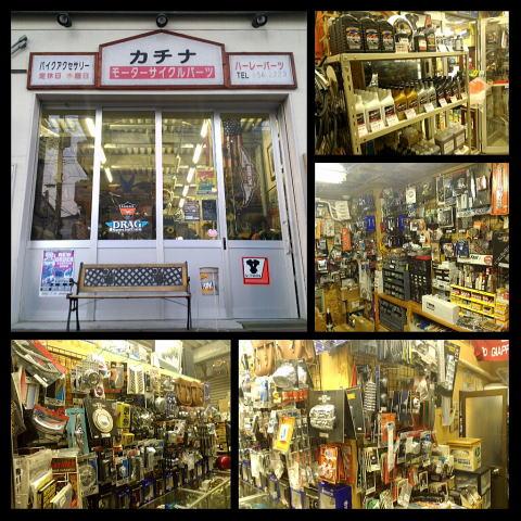 Harley-Davidson Parts Shop カチナパーツ Kachina Parts