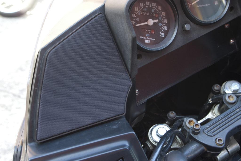 Harley-Davidson FXRD speaker Cover