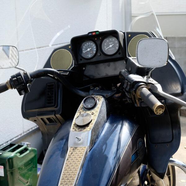 1986 fxrd aluminum speaker cover and brass plates